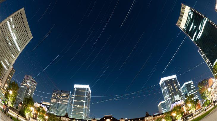 東京駅 星景撮影 5人の三脚林立 そして海ほたるを目指す