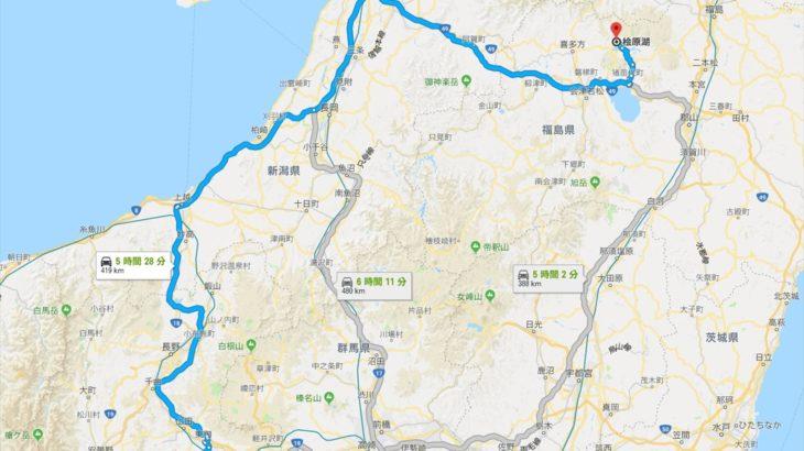8 月10日の美ヶ原高原から福島 会津地方への大移動 合計1000kmドライブのペルセウス流星群撮影記