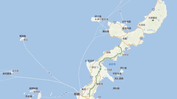 遅い夏季休暇で行く沖縄 9月の撮影スケジュールプラン