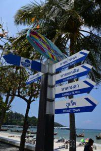 Phuket (47)_R