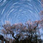 桜と星を撮影する! 絶好の新月期に桜が満開になってきた2019年4月初旬 山梨神代桜を目指す
