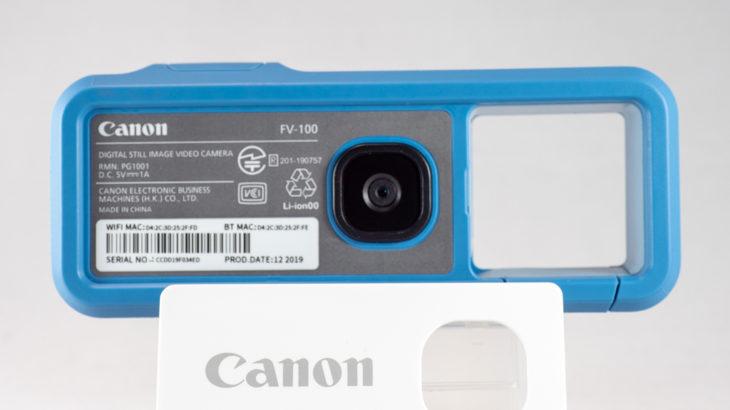 勝手に機材レビュー: キヤノン新製品 iNSPIC RECの画像とスペック