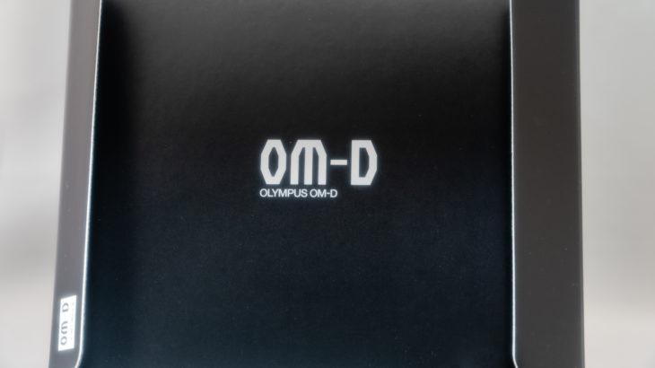勝手に機材レビュー OM-D E-M1 mark3 開封の儀  オリンパスオンラインショップにて購入